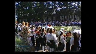 1995г. 1 сентября. школа №2. Мариинский Посад