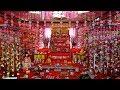 "Yanagawa Sagemon Festival - 柳川雛祭り ""さげもんめぐり"""