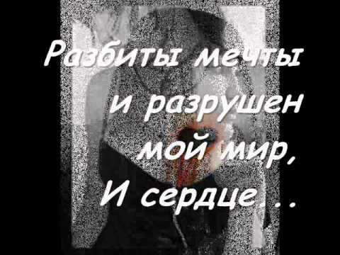 тебя в моей жизни больше не будет...(byGalka Glushkova).avi