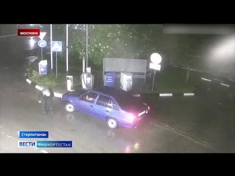 В Башкирии убийца садовода, который разъезжал на машине своей жертвы, попал на видео