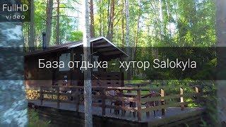 видео Добро пожаловать в Карелию
