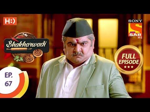Bhakharwadi - Ep 67 - Full Episode - 14th May, 2019