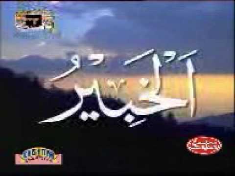 Allah k naam se mushkilat ka hal apk download | apkpure. Co.