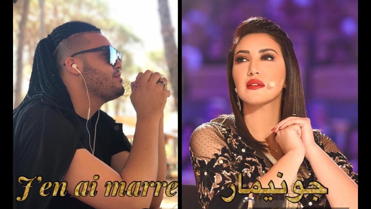 Fahd mouftakhir - J'en ai marre | فهد مفتخر - جو نيمار   asmaa lamnawer cover