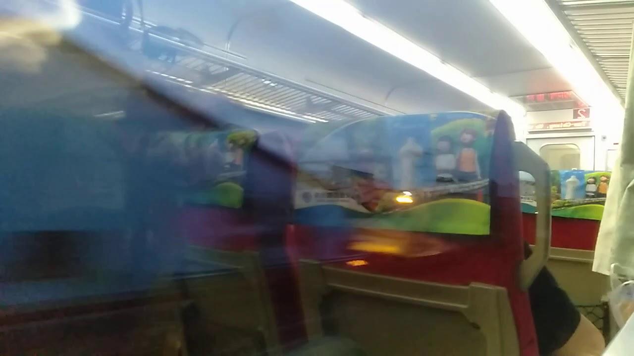 150次自強號臺南站開車 廣播下一站停靠新營站 通過(大橋站-永康站-新市站-南科站) - YouTube