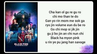Download BLACKPINK - Du Ddu Du Ddu (Easy Lyrics)
