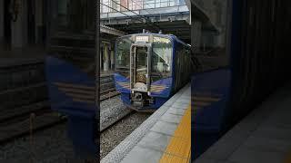 しなの鉄道SR1系(妙高高原行き)長野駅発車