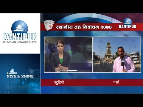 Local election review in Rise & Shine on Kantipur Television