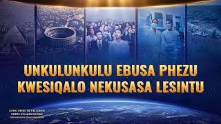 "2018 Gospel Music ""UNkulunkulu Ebusa Phezu Kwesiqalo Nekusasa Lesintu"" (Zulu Subtitles)"