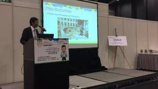 eeLearner L&T Expo 2015 長沙灣天主教