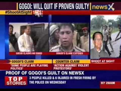 Golaghat SP admits that state force fired on protestors