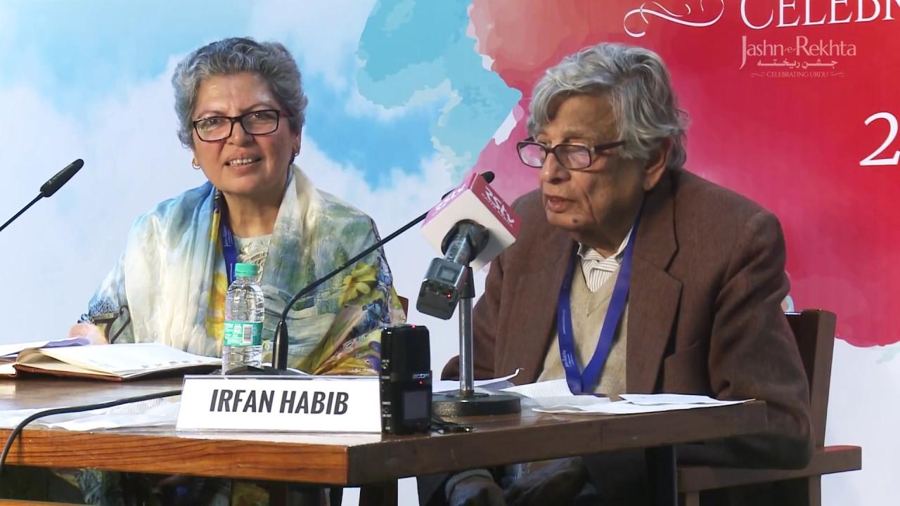 Delhi jo ek shahr tha I Irfan Habib I Rana Safvi I Jashn-e-Rekhta 2017