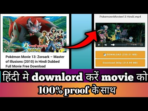 Pokemon Zoroark Master Of Illusions Celebi Trailer Youtube