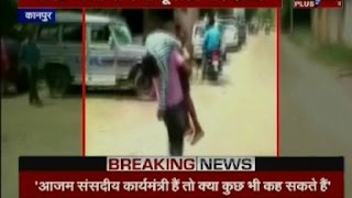 Impact of Samachar Plus: Kanpur District Magistrate reached Hallet Hospital