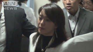 先月、週刊誌で不倫疑惑が取り沙汰された自民党の今井絵理子参議院議員...