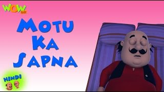 Motu Ka Sapna | Motu Patlu in Hindi WITH ENGLISH, SPANISH & FRENCH SUBTITLES | As seen on Nick
