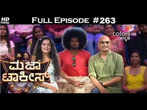 Majaa Talkies - 1st October 2017 - ಮಜಾ ಟಾಕೀಸ್ - Full Episode