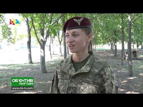 ТРК НІС-ТВ: Объектив 22 08 19 Елена Шеян-лучший военный психолог Украины