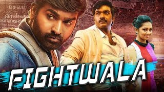 Fightwala (Sundarapandian) Tamil Hindi Dubbed Full Movie | M. Sasikumar, Lakshmi Menon, Vijay
