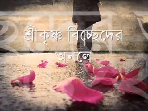 Bhromor Koiyo Giya Version Shaon Ahmed Bangla Karaoke With
