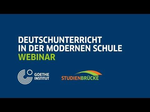 Как преподавать немецкий