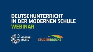 Вебинар: Преподавание немецкого языка в современной школе