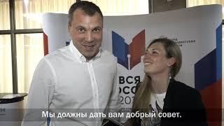 Ольга Скабеева и  Евгений Попов. Инфорум