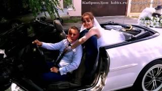 Кабриолет для свадьбы, кабриолеты на свадьбу, прокат кабриолетов, аренда кабриолетов