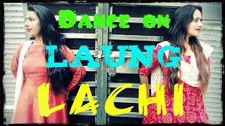 """Laung Laachi"" (Ammy Virk, Neeru Bajwa)by Sam dance crew"