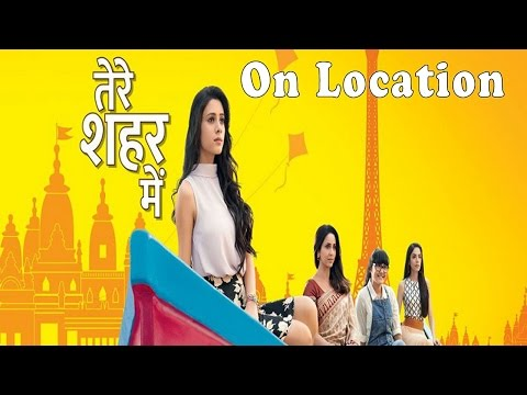 Climate scene Of TV Serial 'Tere Sheher Mein'