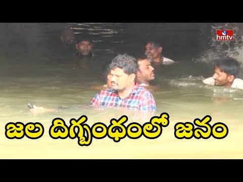 Heavy Flood Water Submerged with Apartments In Madinaguda | HMTV Special Report