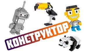 Детский конструктор GearBest.com(Отличный конструктор по типу Лего, только с очень меленькими деталями взрослому сложно собирать такой..., 2016-04-01T13:00:00.000Z)