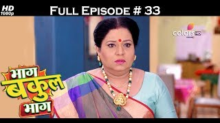 Bhaag Bakool Bhaag - 28th June 2017 - भाग बकुल भाग - Full Episode