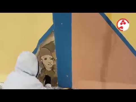 Report of Shahrara Online from Murdoud Ferdowsi Painting