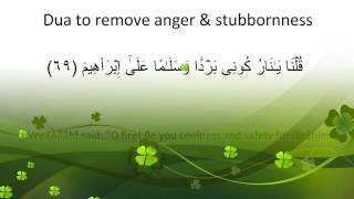 Dua to remove anger & stubbornness