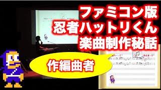 国本剛章氏による解説。2014.01.26 ゲームインパクト in 広島より。 □チ...