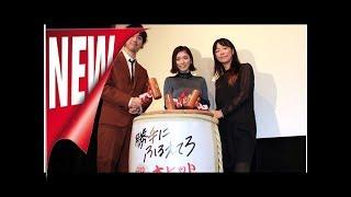 「勝手にふるえてろ」松岡茉優が親友・橋本愛&伊藤沙莉からのメール明...