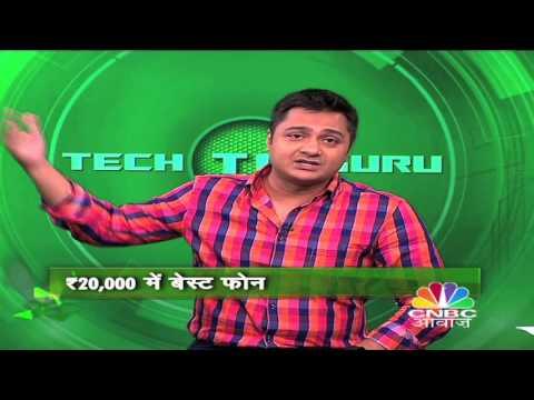 Tech Guru Smartphone Special (Phones in Every Budget)