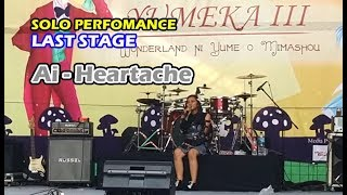 [ONE OK ROCK COVER] Ai - Heartache // Last Perform by Ai Victory