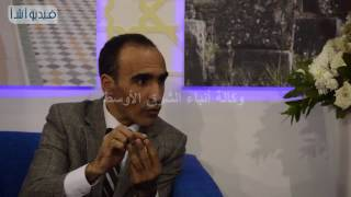 بالفيديو: رئيس مصلحة النشر والتوزيع بالمغرب منهجنا بالرباط هو الوسطية والاعتدال وقبول الأخر