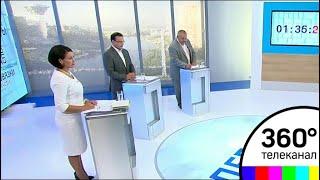 Меньше трёх недель остаётся до выборов губернатора Московской области