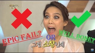 People Attempt SOHYANG's High notes! Epic Fail or Well Done?