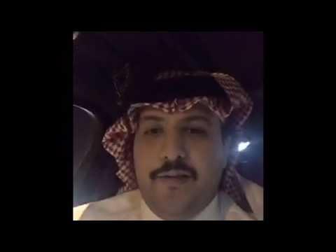رد على القطري اللي تكلم في السعوديه من قبل صاحب السمو الامير ناصر بن نواف بن ناصر ابو فيصل Youtube