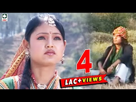 Jug Jeeo Dara || Himachali Folk Song || Karnail Rana,Sher Singh || JMC