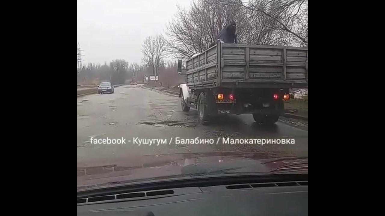 Ремонт дороги под Запорожьем