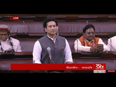 Rajya Sabha Winter Session - 244  December 21, 2017  Time Slot: 14.00 to 14.16