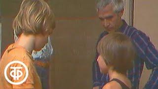 Та сторона, где ветер. Серия 1. Телеспектакль для детей по повести В.Крапивина (1979)