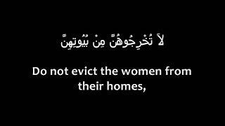 65. Surah At-Talaq (Divorce)
