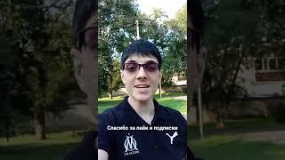 Анекдоты от Элика Вовочка жжёт