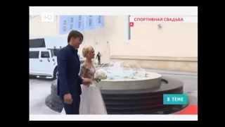 татьяна волосожар и максим траньков поженились,репортаж со свадьбы!